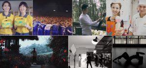 商業短片,紀錄片,廣告,品牌形象影片,活動紀實